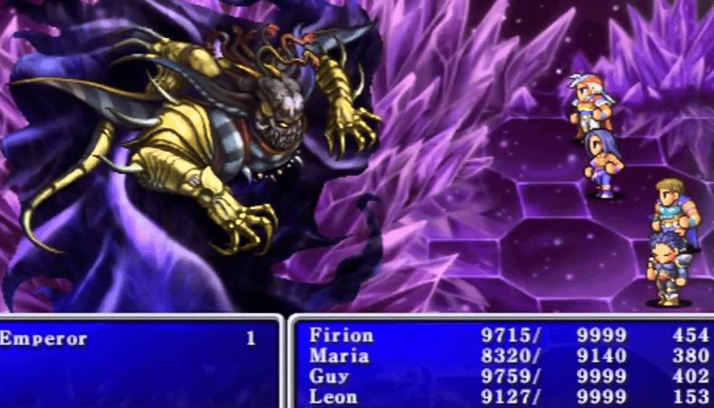 Final Fantasy II banner