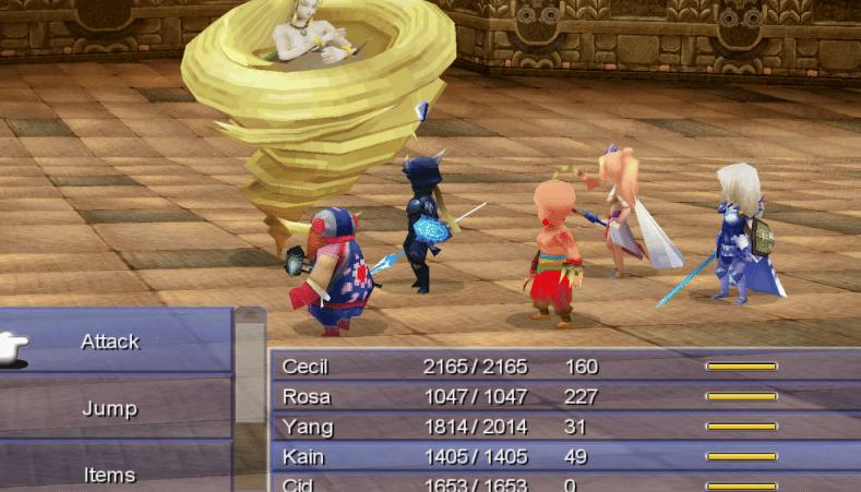 Final Fantasy IV Banner