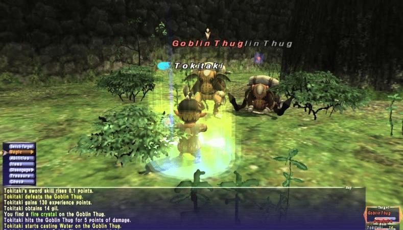 Final Fantasy XI banner