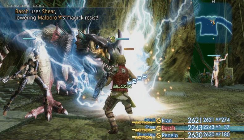 Final Fantasy XII Banner